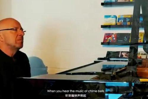 比利时钢琴家为武汉创作歌曲声援:我们在等你