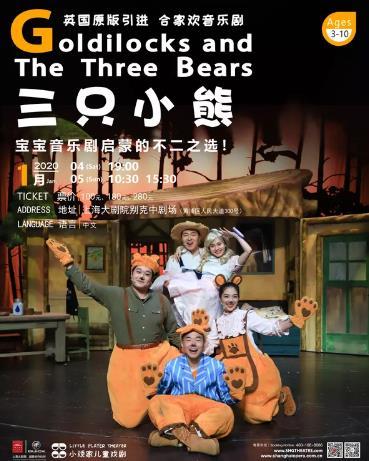 上海大剧院取消4月演出 所涉场次退票无截止日期