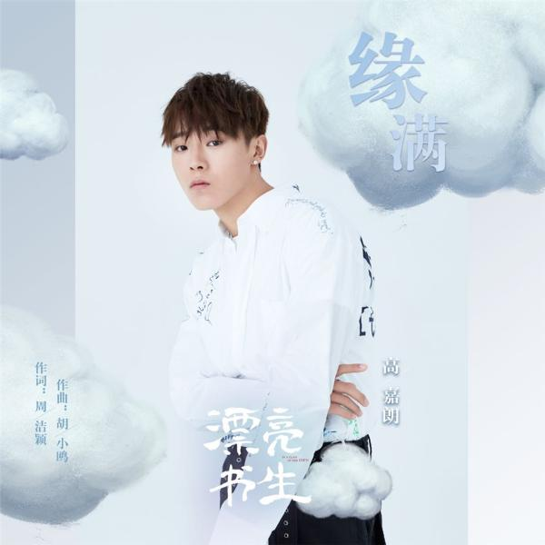 中国人电影网2019_中国人电影网迅雷_中国人电影网伦理片