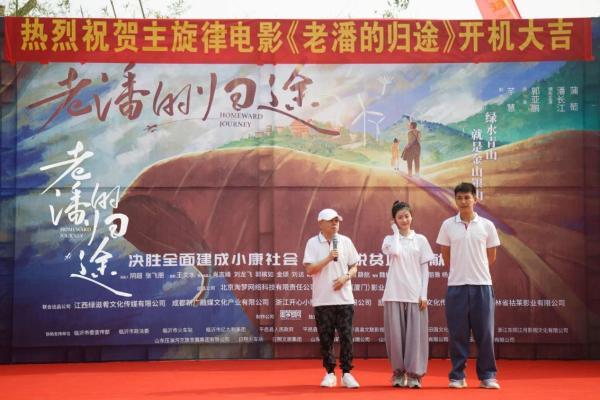 《老潘的归途》开机 潘长江开启爆笑公路旅程