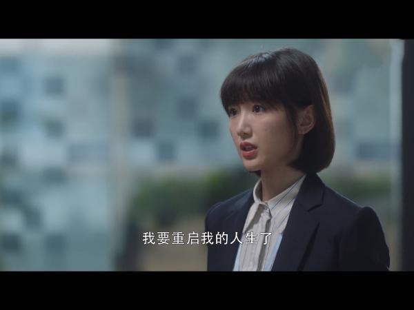 """毛晓彤化身""""元气迷妹""""《重启》人生 冒险之旅今晚启程"""