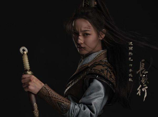 《长歌行》官宣阵容 迪丽热巴吴磊诠释热血少年,不负家国梦