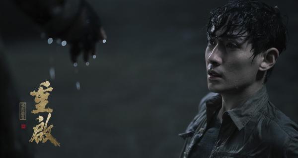 《重启之极海听雷》吴邪持续上线 朱一龙用细节为角色增添血肉