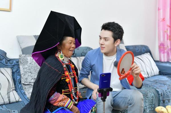 《我们在行动》第五季首播:李佳琦为网红奶奶涂口红