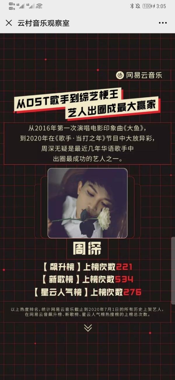 bt7086新片_bt7086新片速递最新合集_BT-7086(中文字幕).torrent种子下载