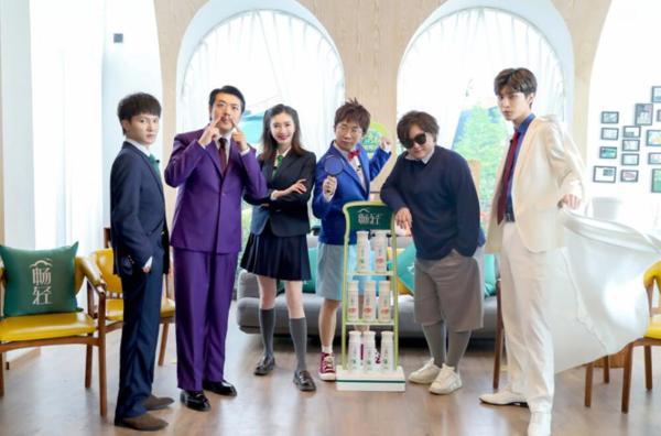《青春环游记2》上演不能说的秘密 江疏影倾情加盟穿校服cos毛利兰
