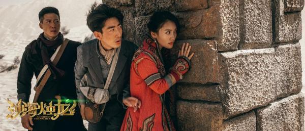 《沙海烛龙》今日上线 彭禺厶杜奕衡惊破千年地宫
