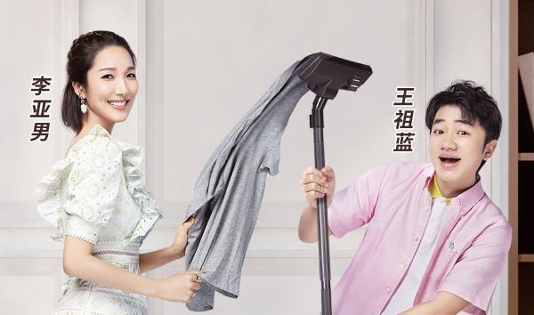 《做家务的男人》第二季官宣 王祖蓝夫妇恩爱上线合体撒糖