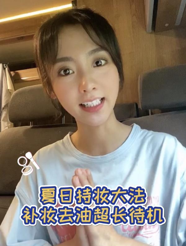 日本强轮主妇视频在线观看_强轮电影视频_强轮视频电影完整版视频