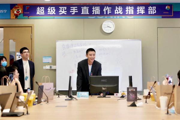 """贾乃亮现身苏宁易购总部 苏宁直播联合 """"主理人""""首秀即将开启"""