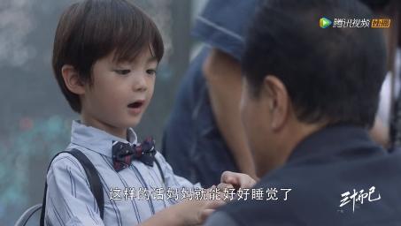 """""""小暖男""""许子言圈粉,连玩具都这么高级!"""