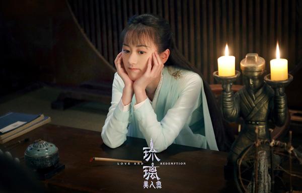 袁冰妍主演《琉璃》甜蜜开播 看璇玑十世纠葛牵动心弦