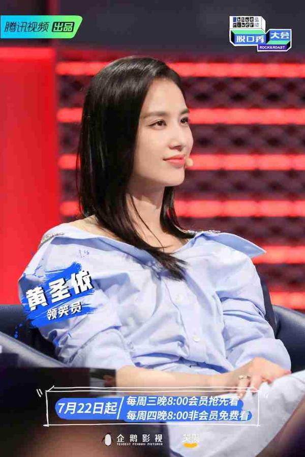 《脱口秀大会》杨天真撮合李雪琴王建国 思文宣布退赛