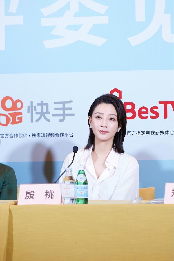 殷桃出席白玉兰评委见面会:作品质量重于播出平台