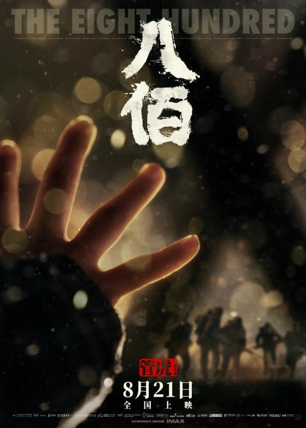 性多多午夜电影_性多多直播app网站下载_性福72式