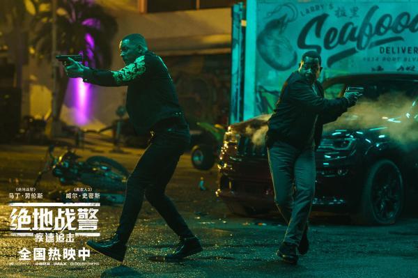 《绝地战警:疾速追击》热映中 史皇大银幕极致动作观众大呼过瘾