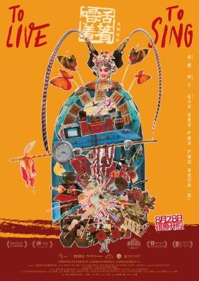 """全国艺术电影放映联盟2020""""重燃·艺术之光:优秀国产艺术影片全国放映计划""""重磅发布"""