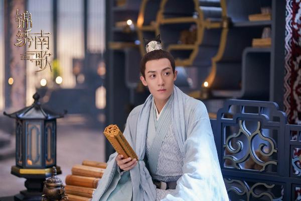 《锦绣南歌》圆满收官 谷嘉诚细腻诠释角色获认可