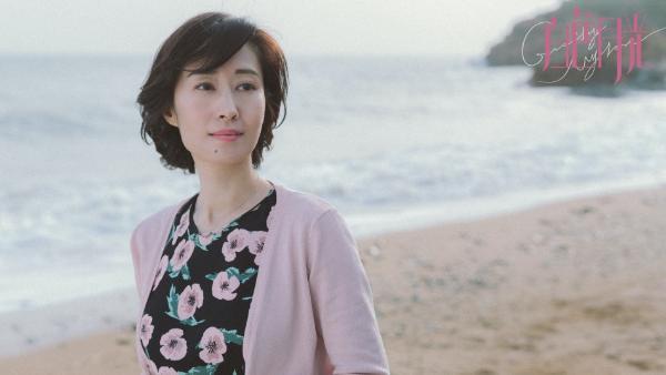 刘敏涛《白色月光》首播告捷 诠释神秘角色演技获赞