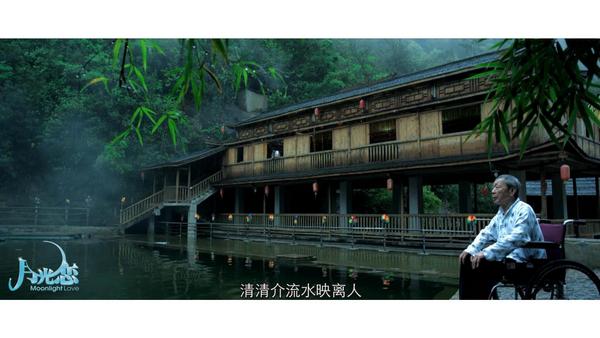 青春爱情电影《月光恋》定档七夕情人节腾讯视频首播,陈楚河动人告白