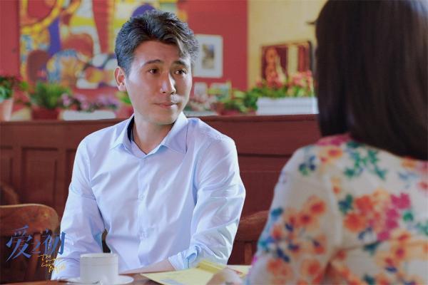 《爱之初》铺展婚姻长卷 俞飞鸿姜武李乃文勾勒百态群像