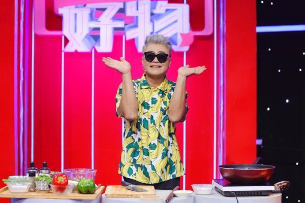 曹县好物衣帽架大美至简 《家乡好物》大厨夏天制作诱人东南亚美食