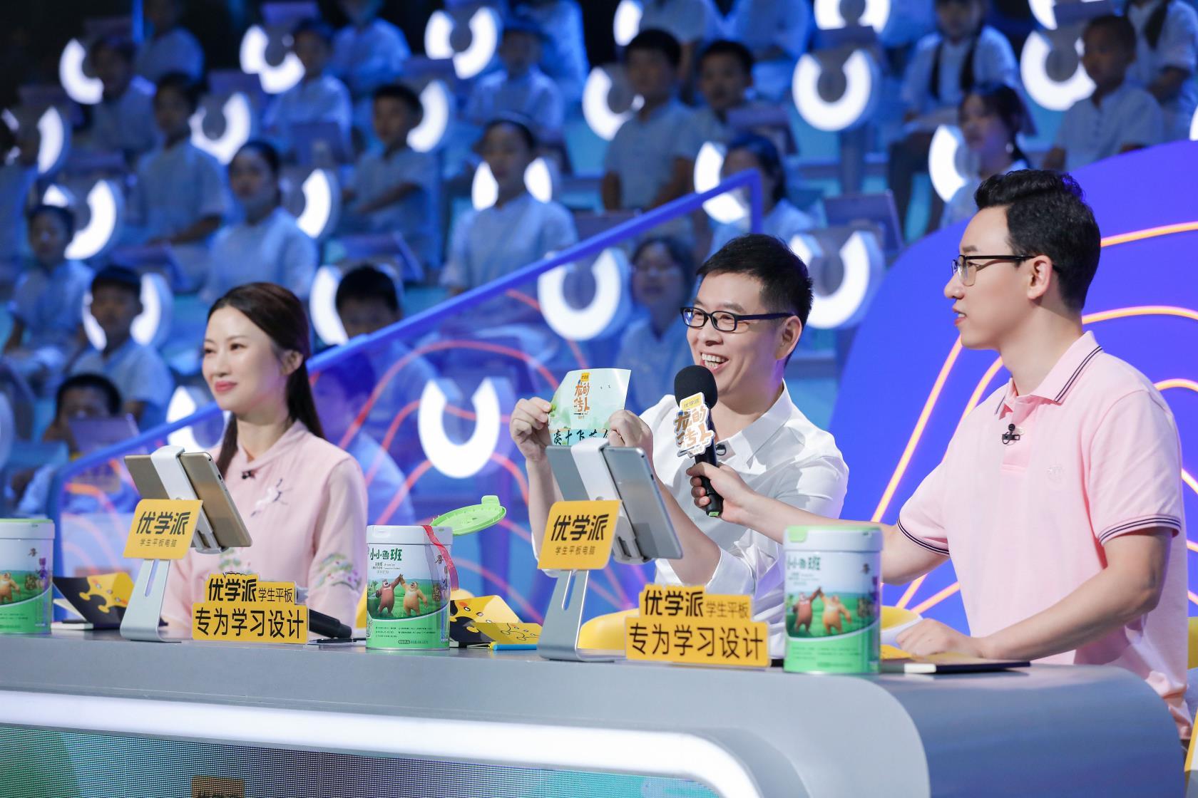 《龙的传人4》:原创飞花惊艳众人,全国总决赛直通名额究竟花落谁家?