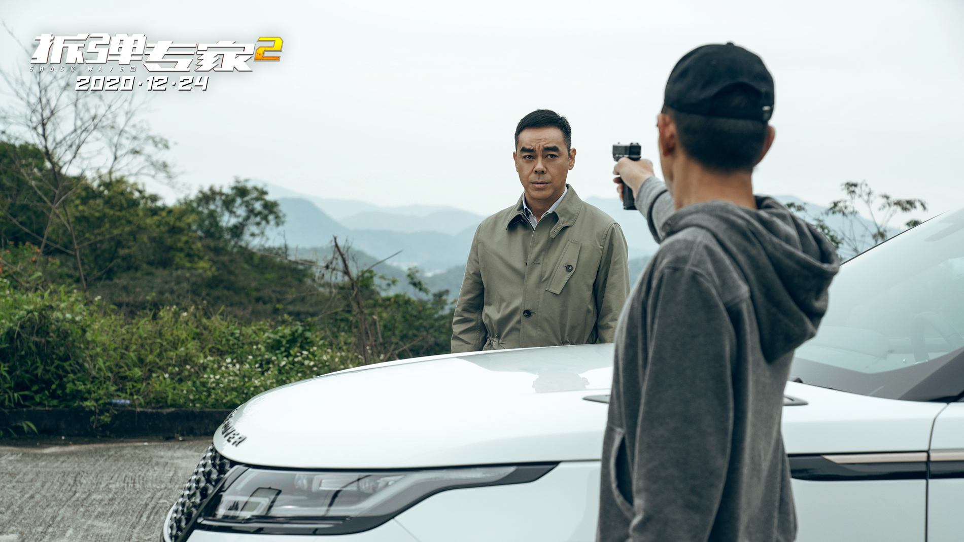 《拆弹专家2》刘德华新角色成谜 遭刘青云追捕被倪妮保护