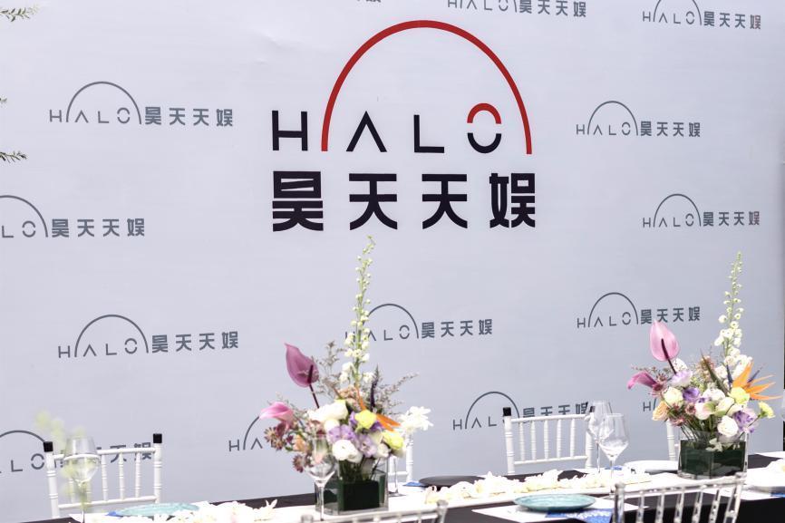 深圳昊天天娱文化传媒有限公司成都分公司开业庆典盛大举行