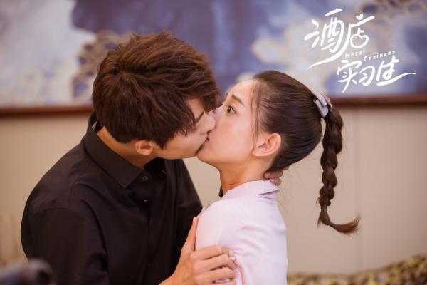《酒店实习生》今日正式上线 国庆档超甜职场剧来袭
