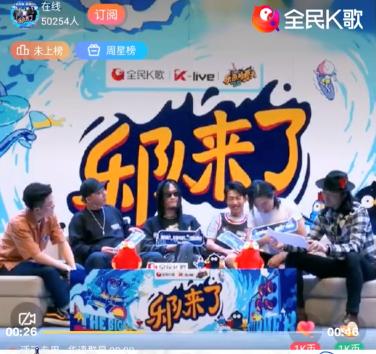 乐浪汹涌,全民K歌联手乐队的夏天为年轻受众再掀夏日浪潮