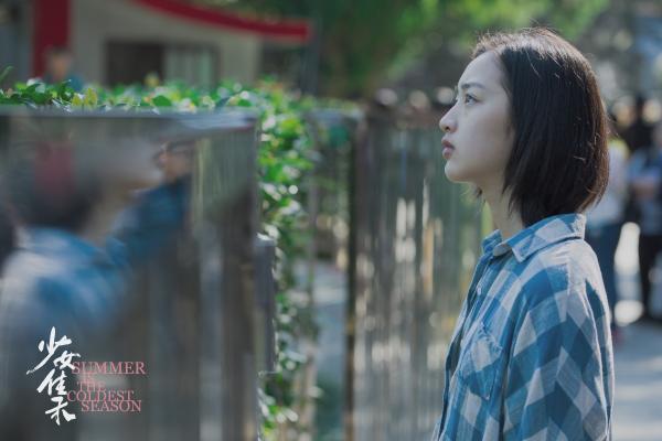 """再传喜报!《少女佳禾》首尔国际女性电影节斩获""""最佳导演奖"""""""