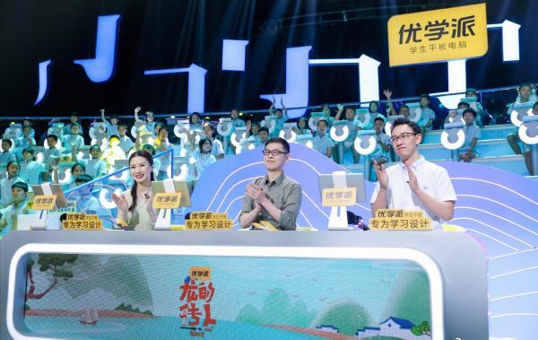 《龙的传人4》:《中国诗词大会》冠军陈更对战小将联盟,趣味飞花再破记录!