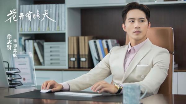 徐志贤挑大梁再演霸道总裁,演技精湛好评不断