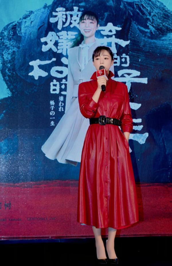 """张静初出席舞台剧《被嫌弃的松子的一生》发布会 跨界新挑战""""虐""""出一部好戏"""