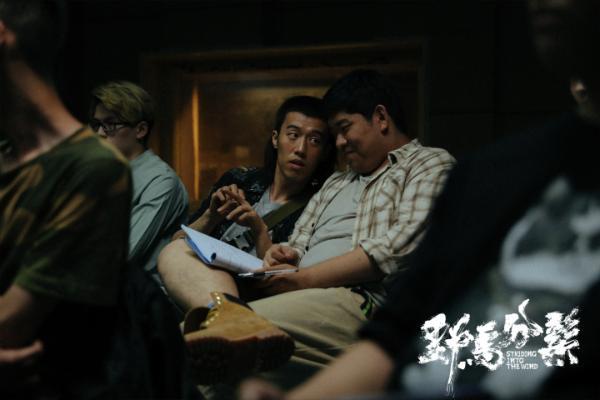 《野马分鬃》国际电影节大热门影片,首映口碑获赞有望平遥重磅载誉