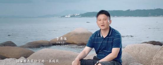 珊瑚拯救刻不容缓,《最美中国5》将环保理念深植人心
