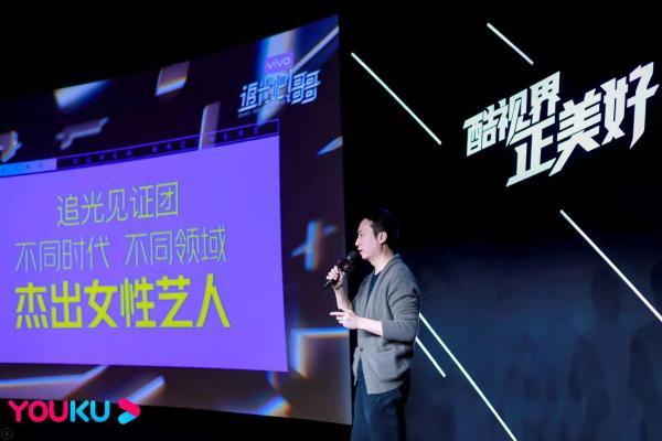 中国娱乐圈30年的半壁江山,都来了《追光吧!哥哥》