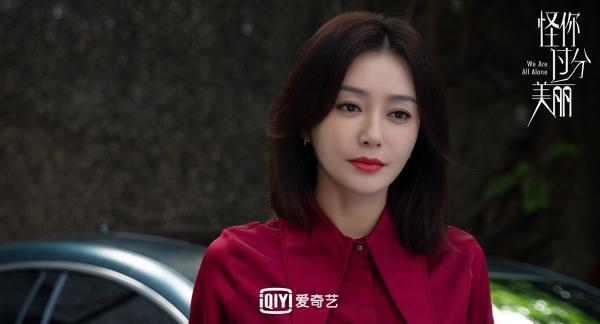 演员秦岚入围华鼎奖,细腻演技屡获好评