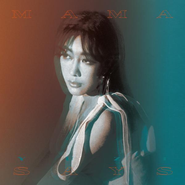 秦宇子新歌《MAMA SAYS》上线 对话妈妈,听见成长