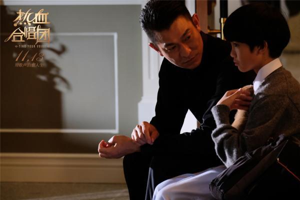 """电影《热血合唱团》发布""""五线谱""""海报 刘德华催泪独白用音乐温暖寒冬"""