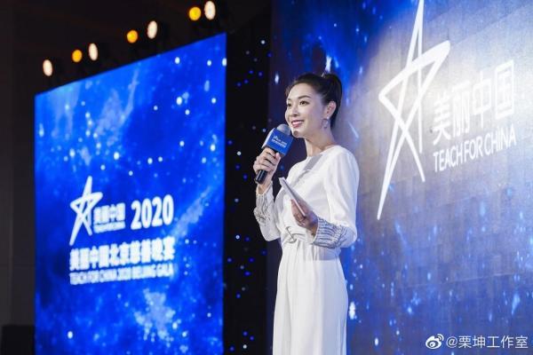 耐飞创始人兼CEO栗坤:用爱铸造乡村支教建设美丽中国