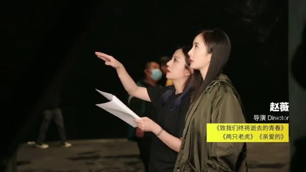 《听见她说》举办超前点映会 齐溪夸赞杨紫演技