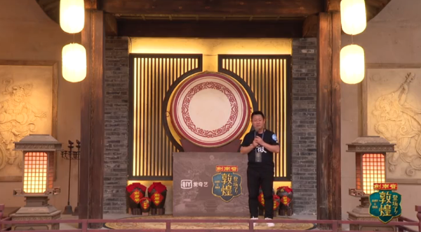 汪涵、谢可寅、钱正昊、李浩源集体亮相《登场了!敦煌》发布会为敦煌助力
