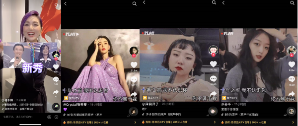 陈奕迅入驻抖音将开启抖音直播首秀 这次Eason很不同!