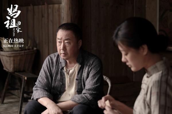 《妈祖回家》今日公映 片尾曲MV诉说两岸同胞乡思情
