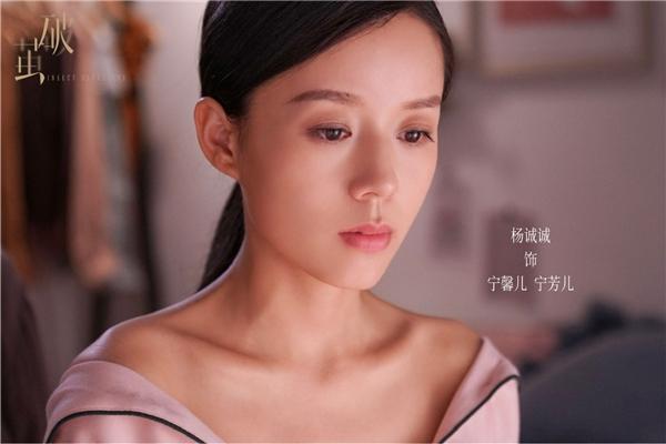 杨诚诚一人分饰两角,在网剧《破茧》中完成了和自己飚戏
