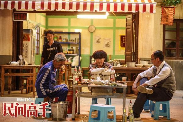 《陈翔六点半之民间高手》预售开启 喜剧天团爆笑出征