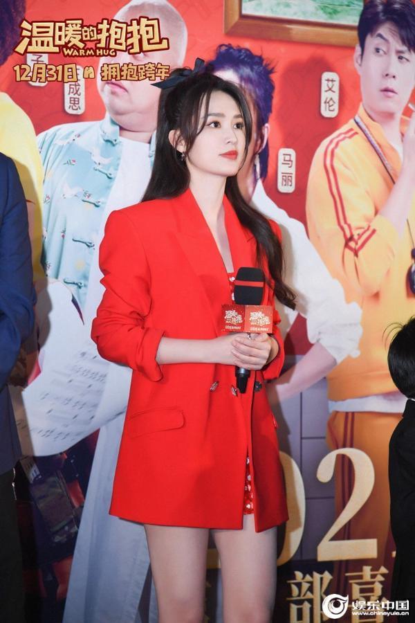《温暖的抱抱》北京首映 常远李沁乔杉马丽欢乐跨年获赞年末必看