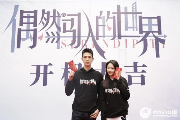 搜狐视频自制剧《偶然闯入的世界》今日开机 解锁跨次元宿命纠葛